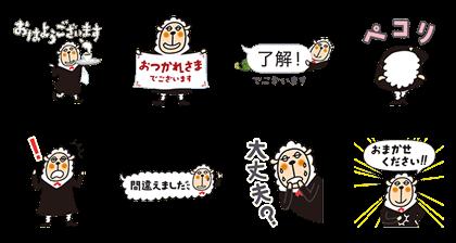 line sticker4692