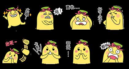 line sticker4793