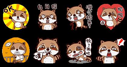 line sticker4868