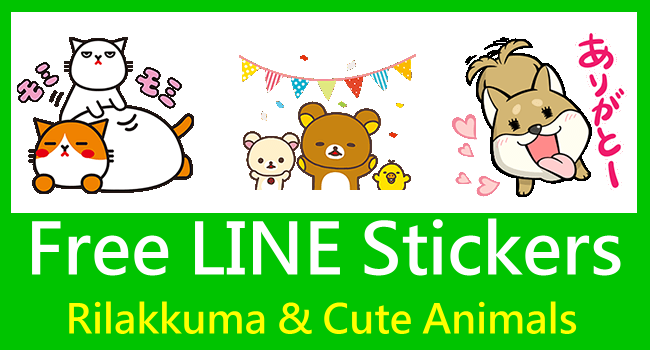 Free LINE Sticker_Rilakkuma & Lady Gaga