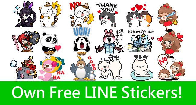 Free LINE Stickers_Kung Fu Panda 2