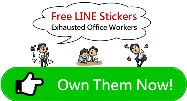 Free LINE Stickers_Tired Office Workers 1