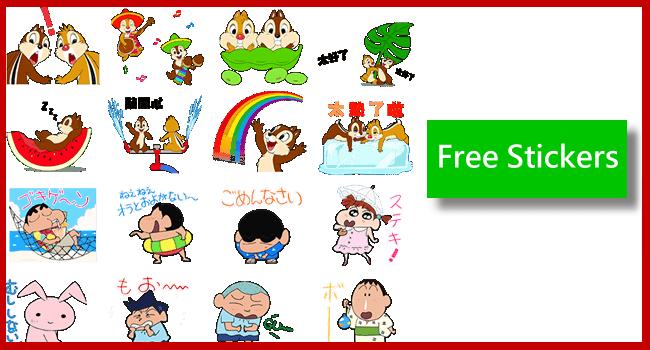 LINE Stickers_Crayon Shin-Chan & Chip n Dale