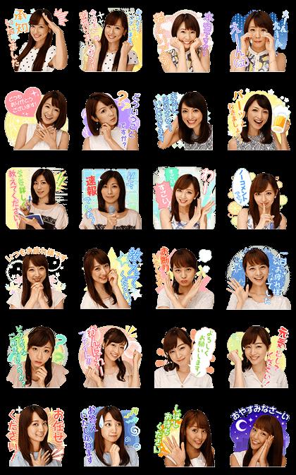 LINE sticker4895