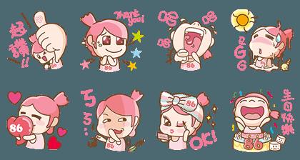 LINE-sticker4981