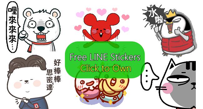 20150929-Free LINE Sticker List 1