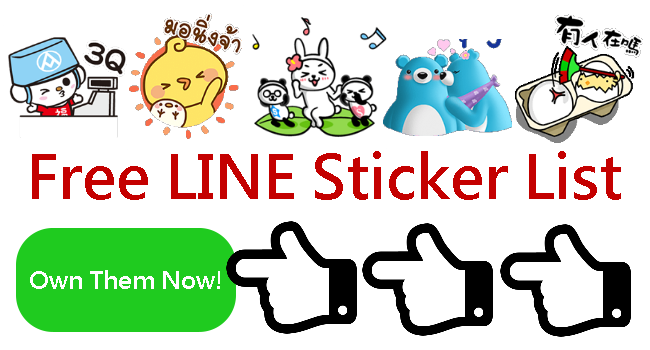 Free LINE Sticker List