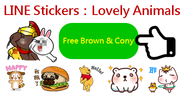 Free LINE Sticker List_Brown the Centurion
