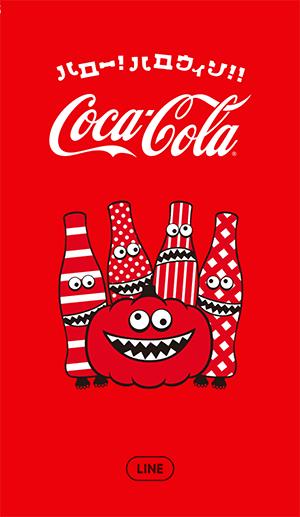 Free LINE Theme of Coca-Cola Hello Halloween (1)