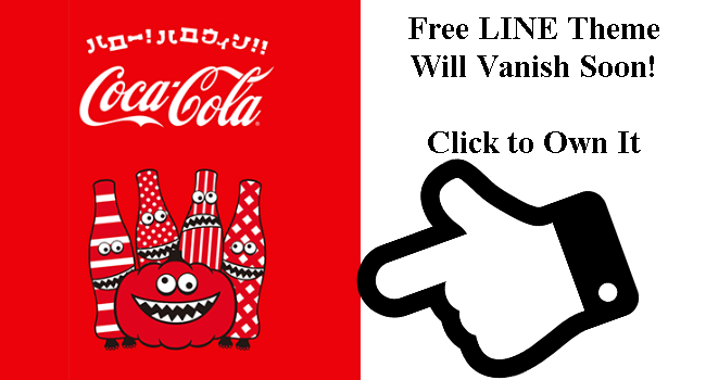 Free LINE Theme of Coca-Cola Hello Halloween
