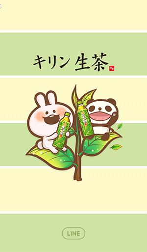 【Free List】LINE Theme PANDA & Lovely Rabbit. Android &iOS (1)