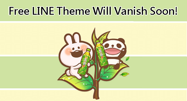 【Free List】LINE Theme PANDA & Lovely Rabbit. Android &iOS (5)