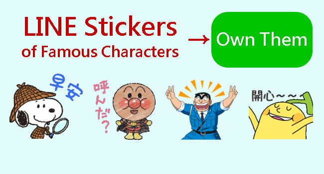 LINE Sticker List_Anpanman & Snoopy