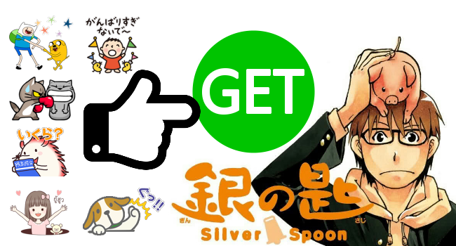 LINE Sticker_Hedgehog & Silver Spoon
