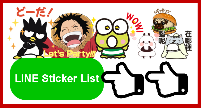 LINE sticker list_One Piece, Yururin Panda & Kerokerokeroppi