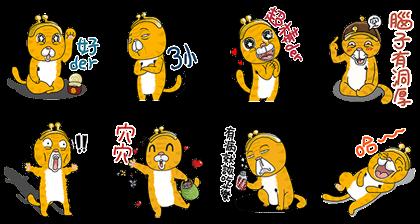 LINE sticker5275