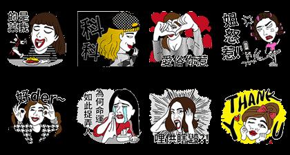 LINE sticker5303