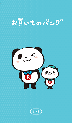 LINE theme of shopping panda for Adroid and ios (1)