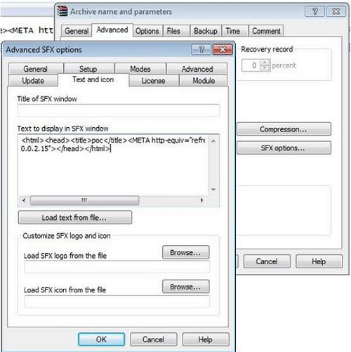 WinRAR Security 1