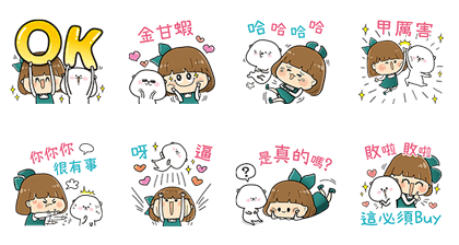 161108 Free LINE stickers (1)
