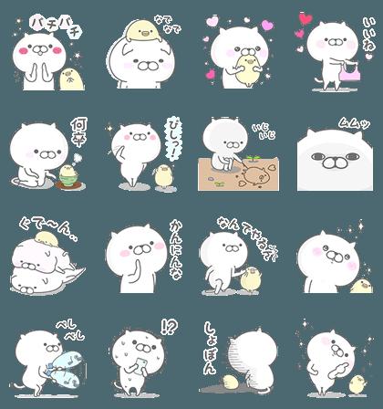 161108 Free LINE stickers (10)