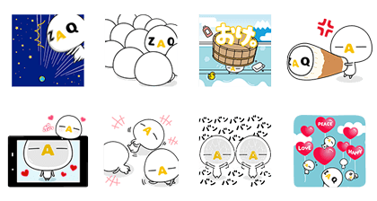 161108 Free LINE stickers (4)