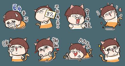 161108 Free LINE stickers (6)