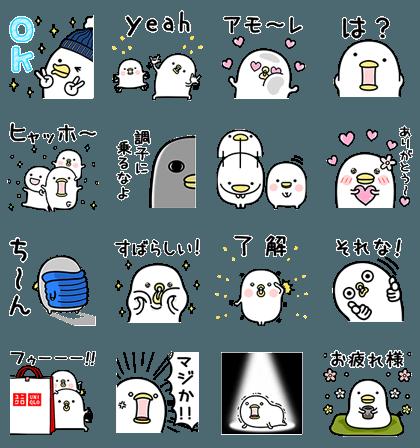 161108 Free LINE stickers (7)