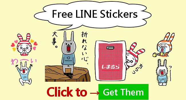 Free LINE sticker list_1123_650
