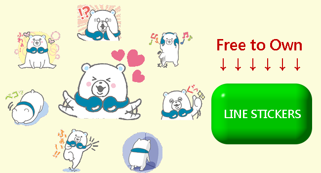 Free LINE stickers_1130 650