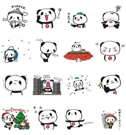 LINE-sticker5481