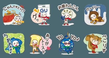 LINE-sticker5482