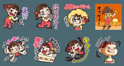 LINE-sticker5488