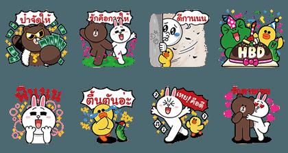 LINE-sticker5494