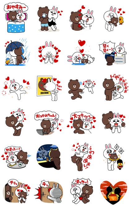 【Free List】LINE Stickers: Cutest Rabbit Ever! Nov 18-23 ...