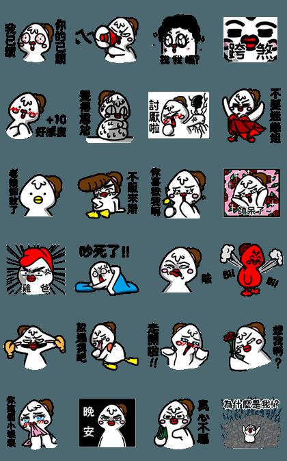 free LINE-sticker5476