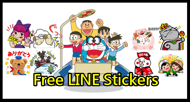 Free LINE sticker list-1201 650