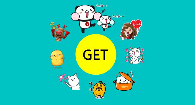Free LINE sticker list of rakuten shopping panda-1215 650