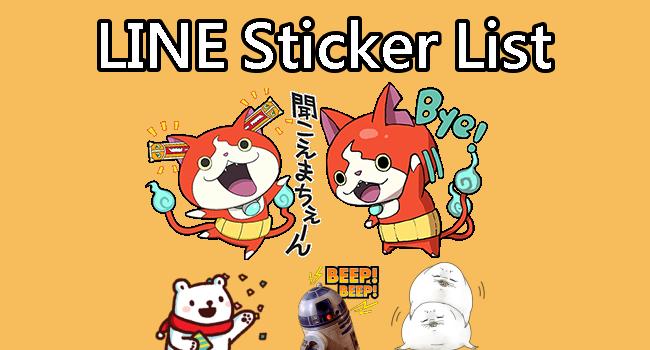 Free LINE sticker list_1228 650