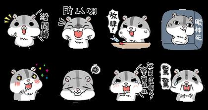 LINE sticker5710