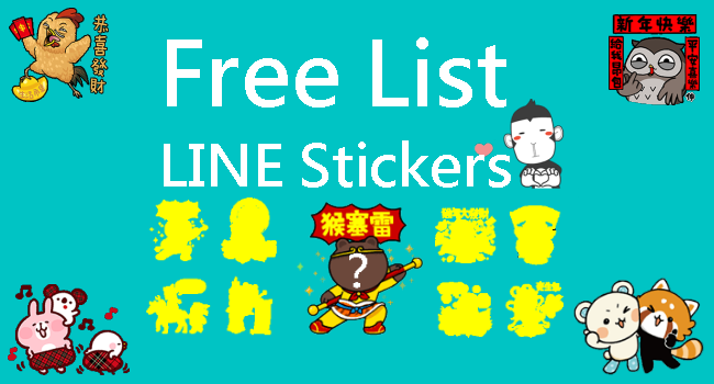 Free LINE sticker list 0105 650