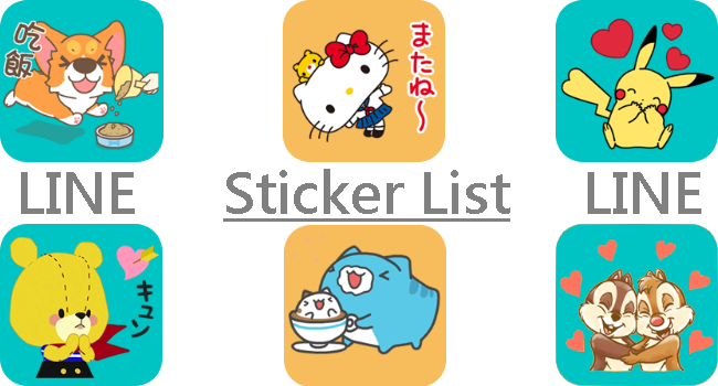Free LINE sticker list 0111 650