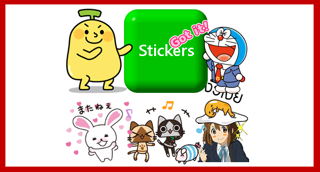 LINE STICKER LIST 118 650