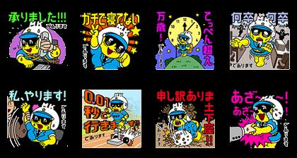 LINE sticker5867