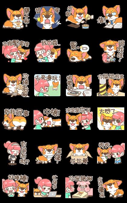 line sticker5781