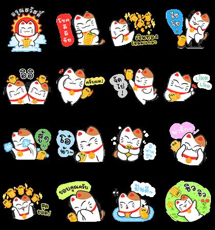 line sticker5825