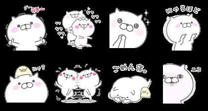 line sticker5829