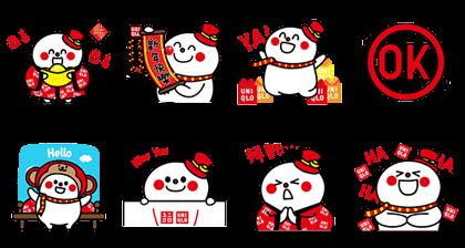 line-sticker5860