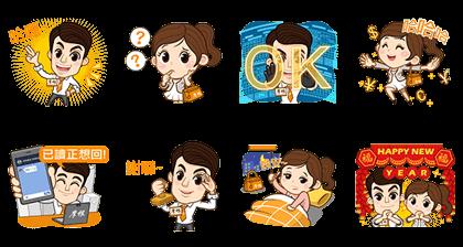 line-sticker5861