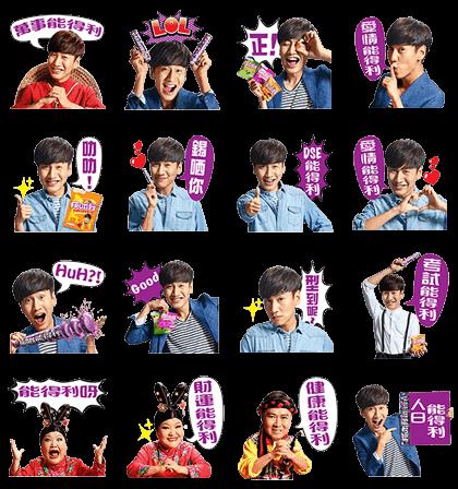 line-sticker5868